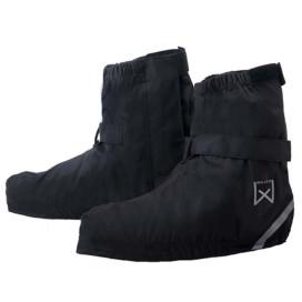 Willex 29424 fekete rövid kerékpáros cipővédő 40-43 - utánvéttel vagy ingyenes szállítással