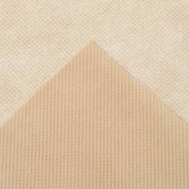 Nature bézs téli cipzáras gyapjútakaró 70 g/m2 3 x 2,5 x 2,5 m - utánvéttel vagy ingyenes szállítással